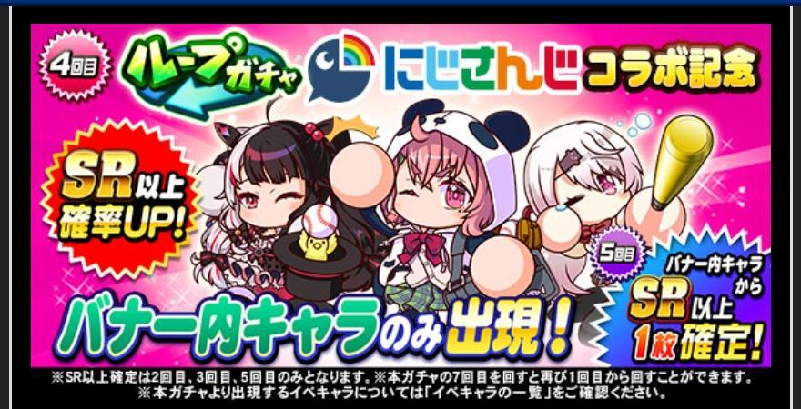 f:id:arimurasaji:20210629183455j:plain