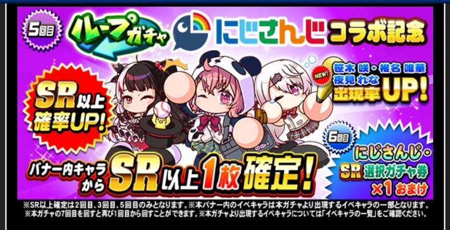 f:id:arimurasaji:20210629183504j:plain