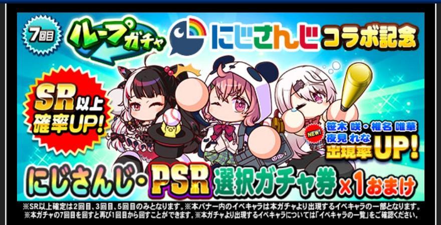 f:id:arimurasaji:20210629183520j:plain