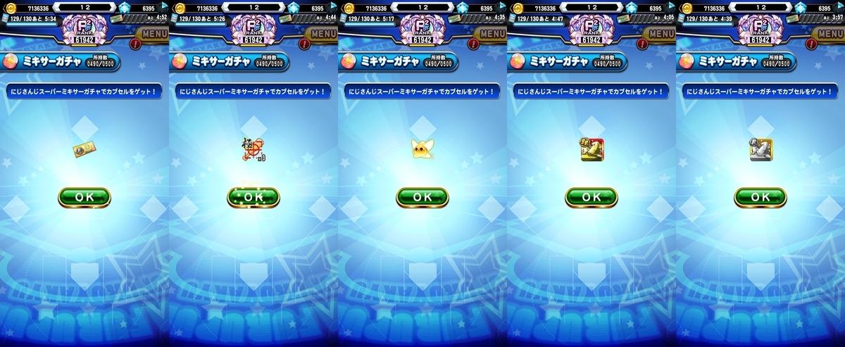 f:id:arimurasaji:20210630180308j:plain