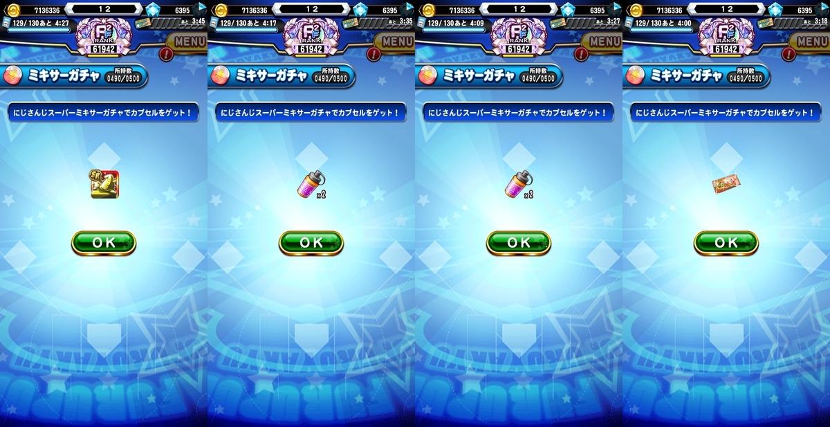 f:id:arimurasaji:20210630180317j:plain