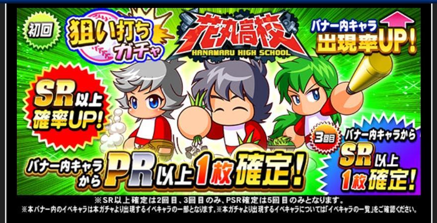 f:id:arimurasaji:20210701190432j:plain
