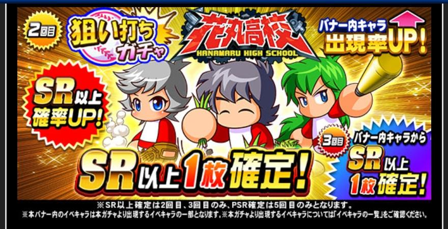 f:id:arimurasaji:20210701190449j:plain