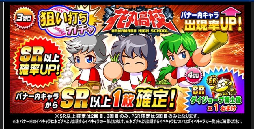 f:id:arimurasaji:20210701190457j:plain