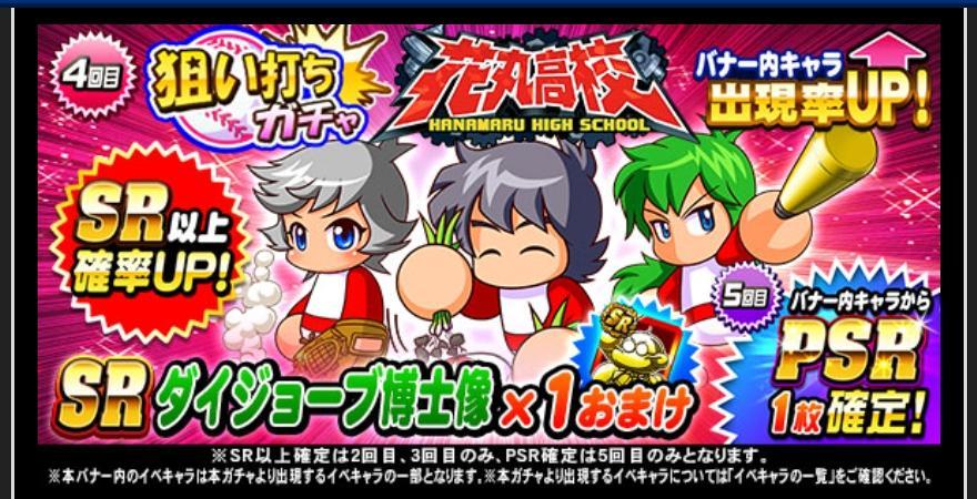 f:id:arimurasaji:20210701190505j:plain