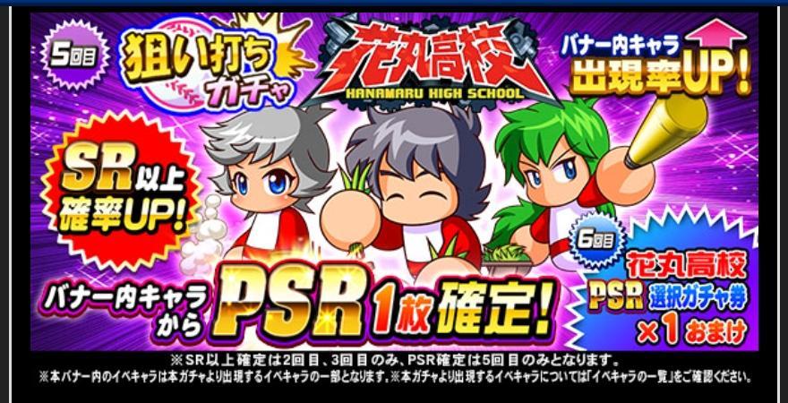 f:id:arimurasaji:20210701190512j:plain