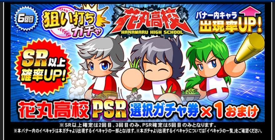 f:id:arimurasaji:20210701190520j:plain