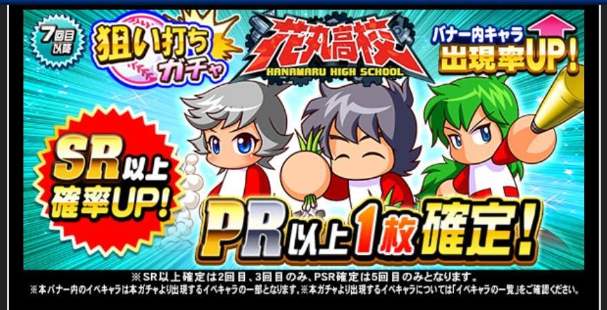 f:id:arimurasaji:20210701190529j:plain