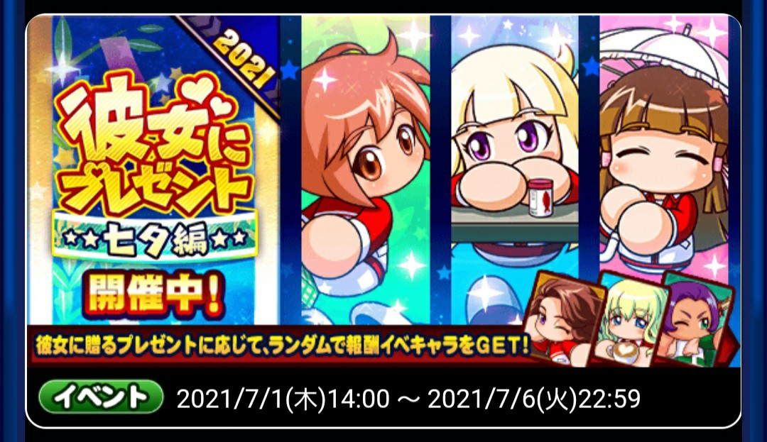 f:id:arimurasaji:20210702182811j:image