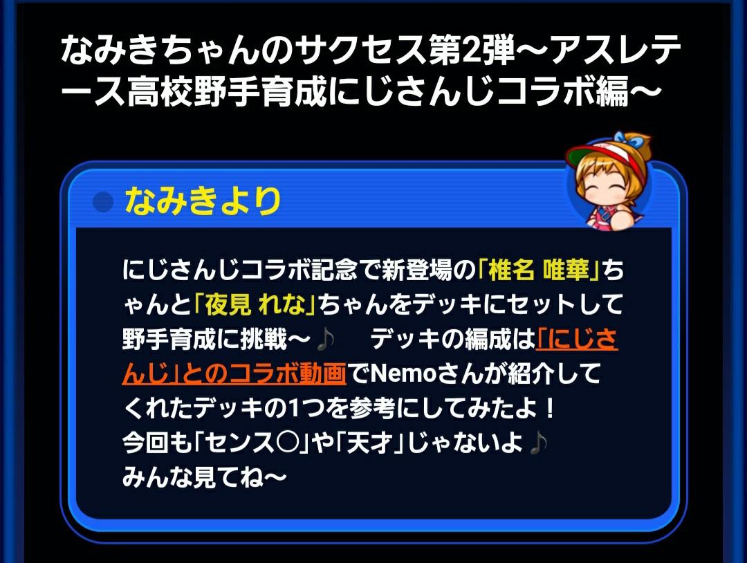 f:id:arimurasaji:20210702193501j:image