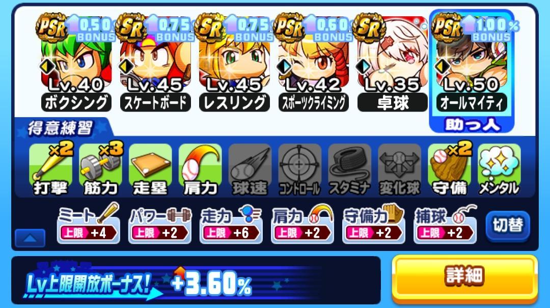 f:id:arimurasaji:20210702215217j:plain