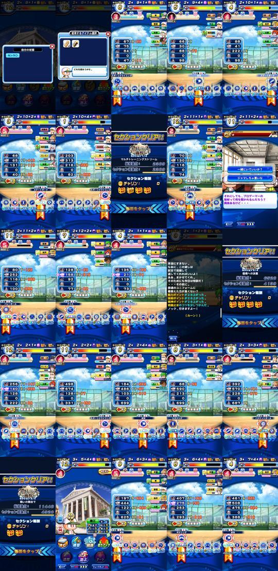 f:id:arimurasaji:20210702215227j:plain
