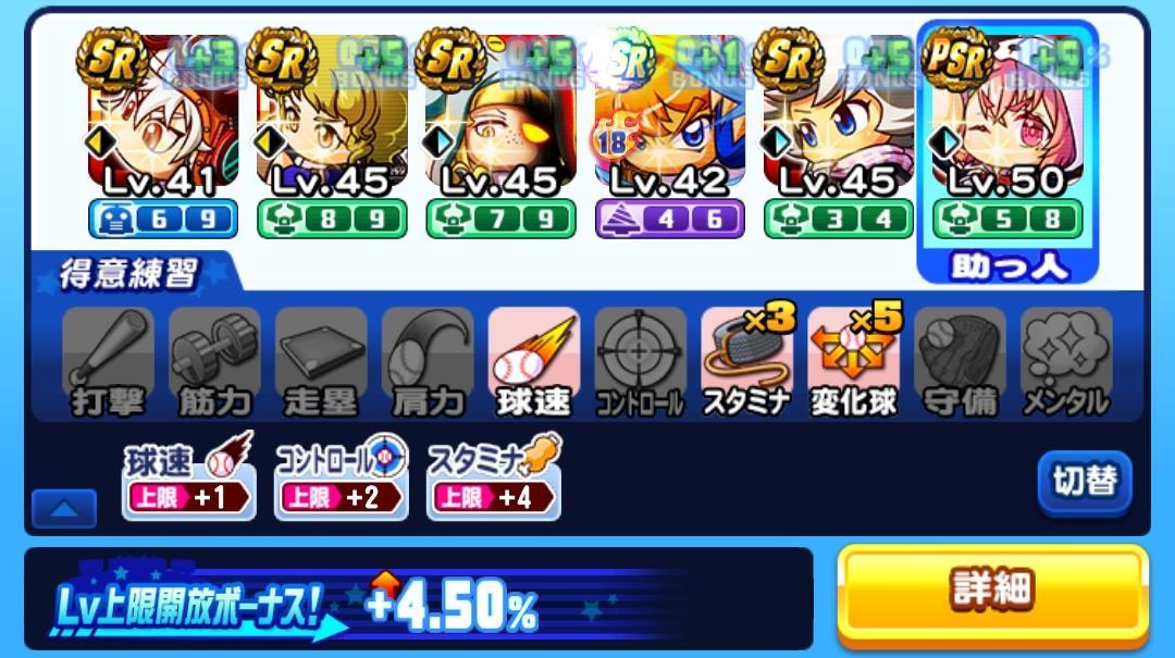 f:id:arimurasaji:20210703113437j:plain