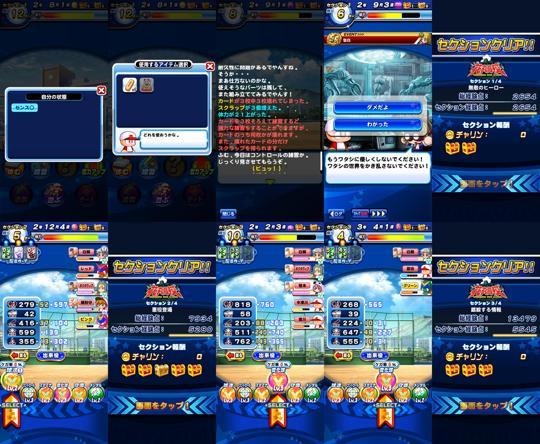 f:id:arimurasaji:20210703113445j:plain