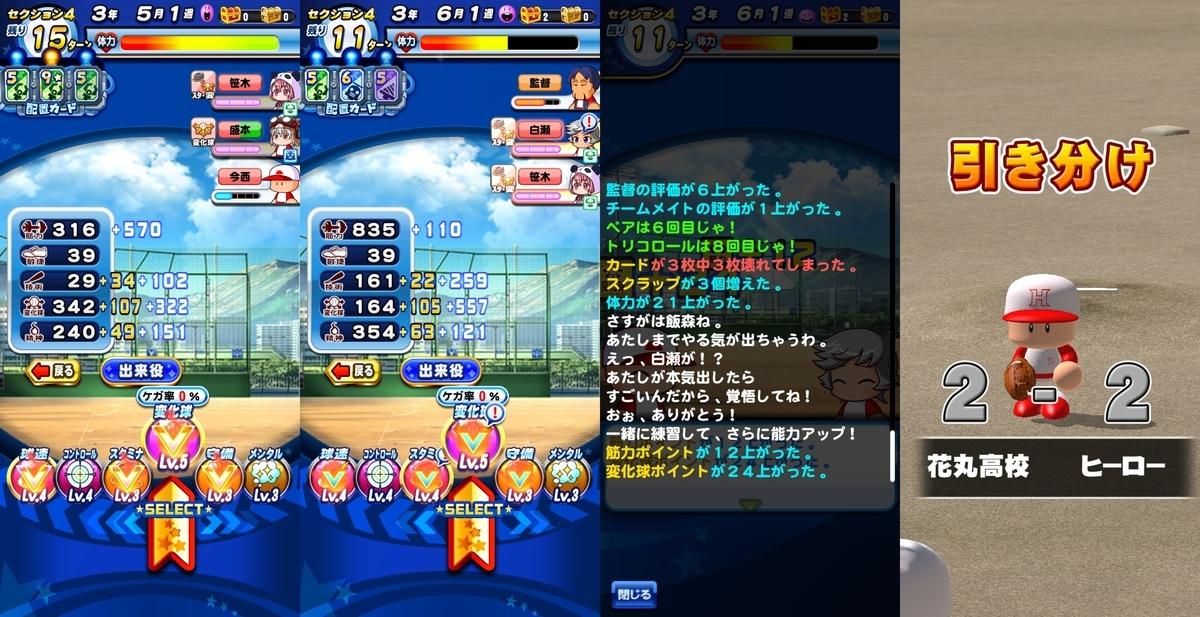 f:id:arimurasaji:20210703113450j:plain