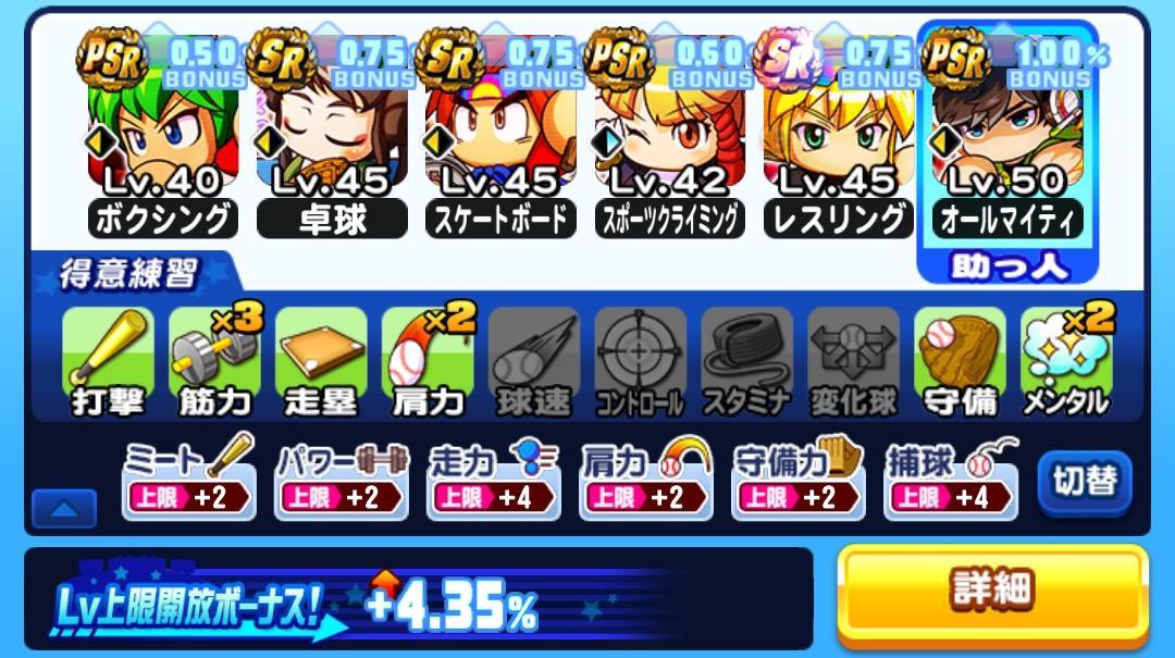 f:id:arimurasaji:20210703191427j:plain