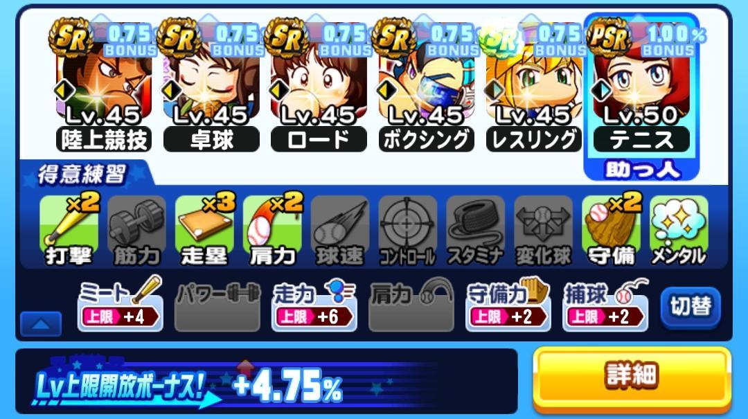 f:id:arimurasaji:20210704111151j:plain