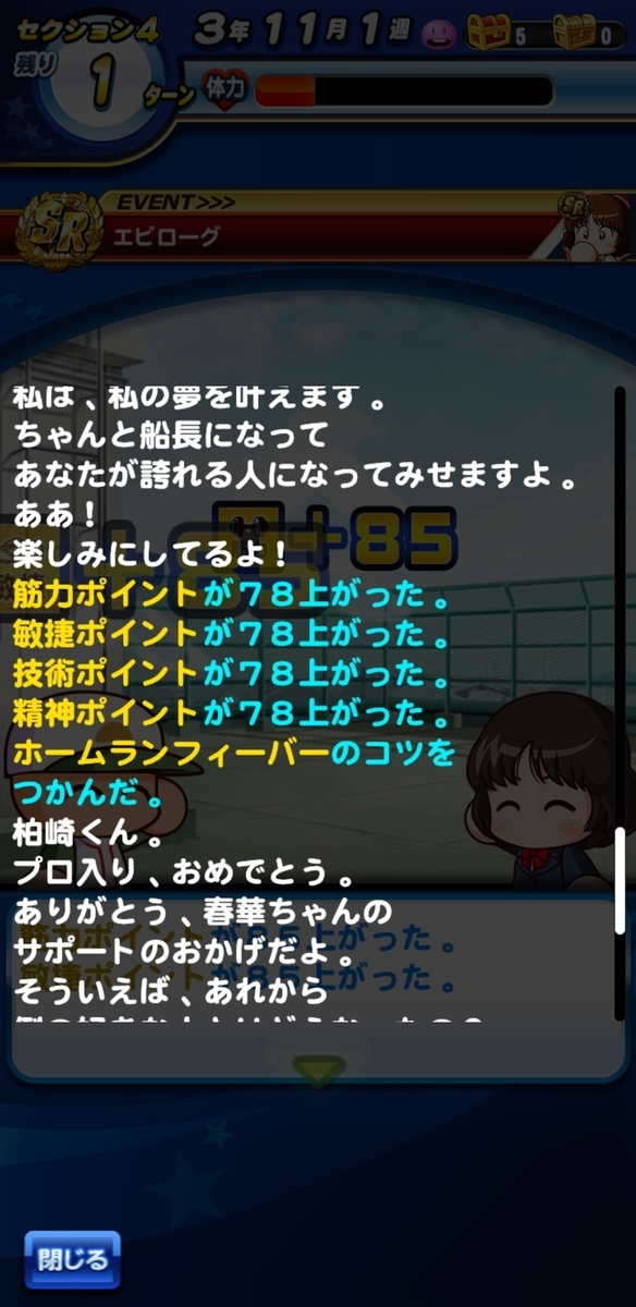 f:id:arimurasaji:20210704111228j:plain