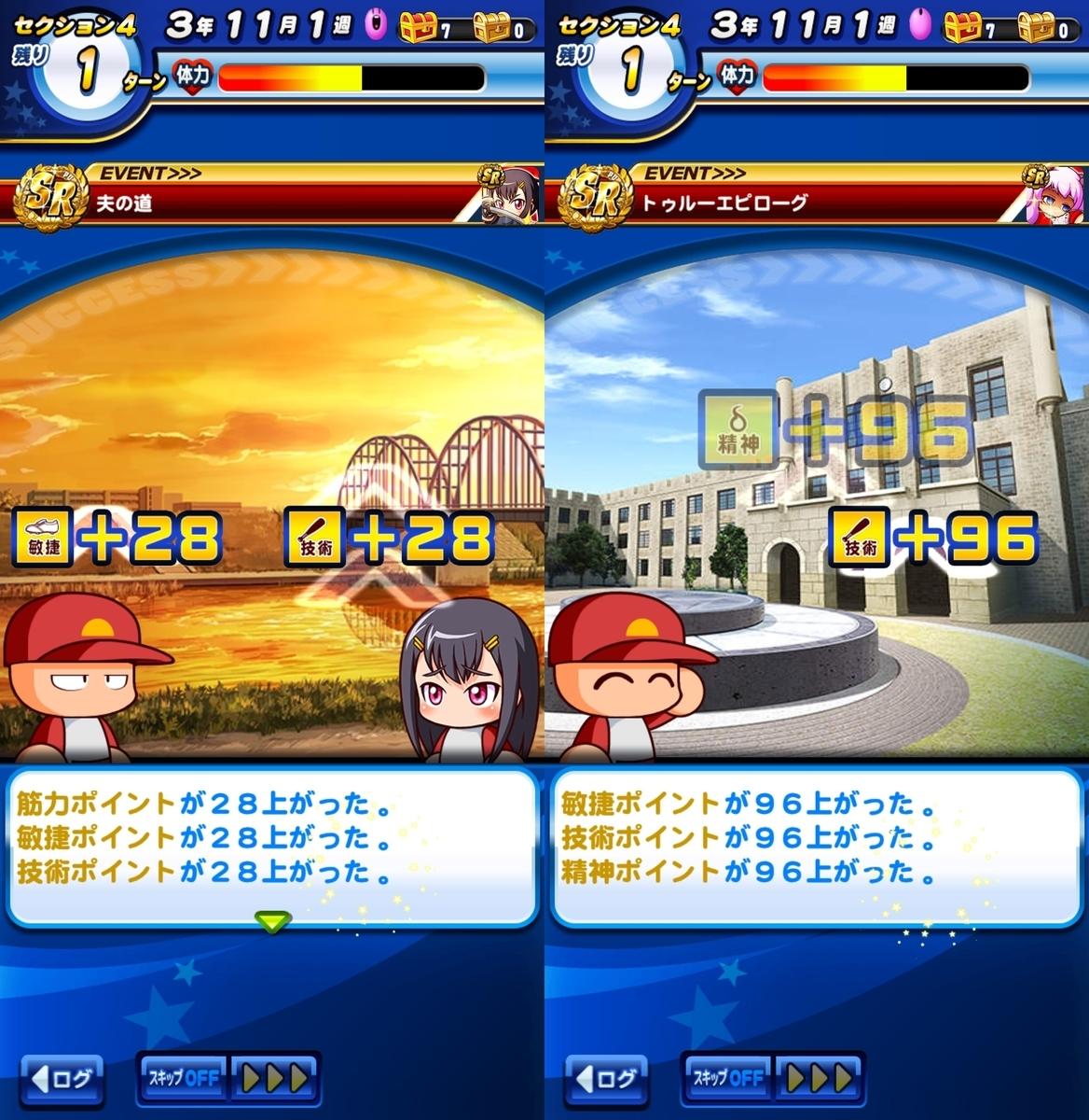 f:id:arimurasaji:20210704125947j:plain