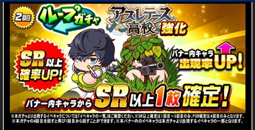 f:id:arimurasaji:20210705190259j:plain