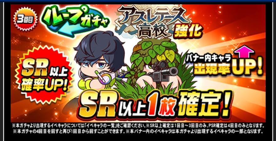 f:id:arimurasaji:20210705190306j:plain
