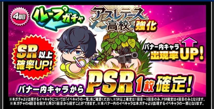 f:id:arimurasaji:20210705190314j:plain