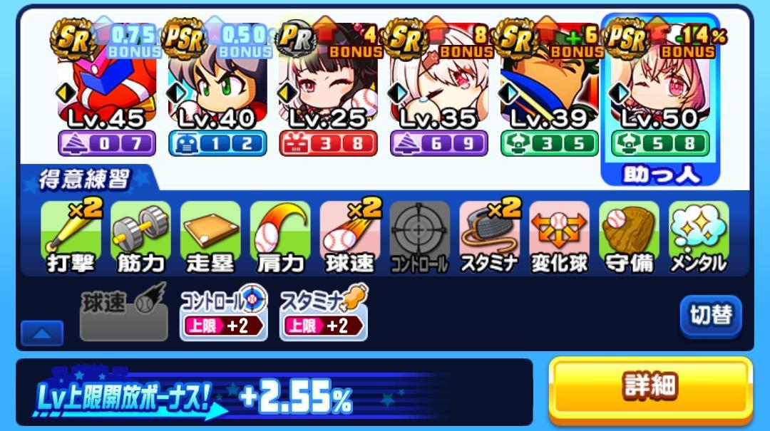 f:id:arimurasaji:20210705211947j:plain