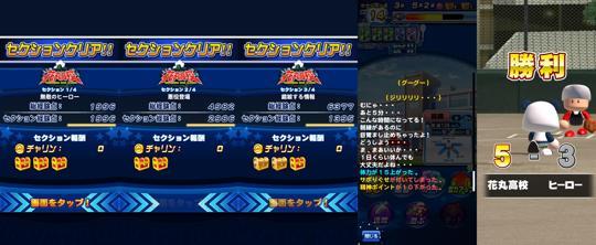 f:id:arimurasaji:20210705212020j:plain