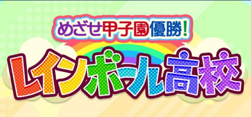 f:id:arimurasaji:20210705212147j:plain