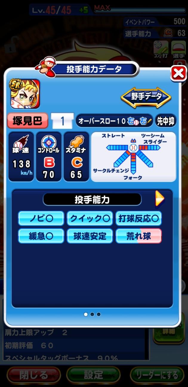 f:id:arimurasaji:20210705212201j:image