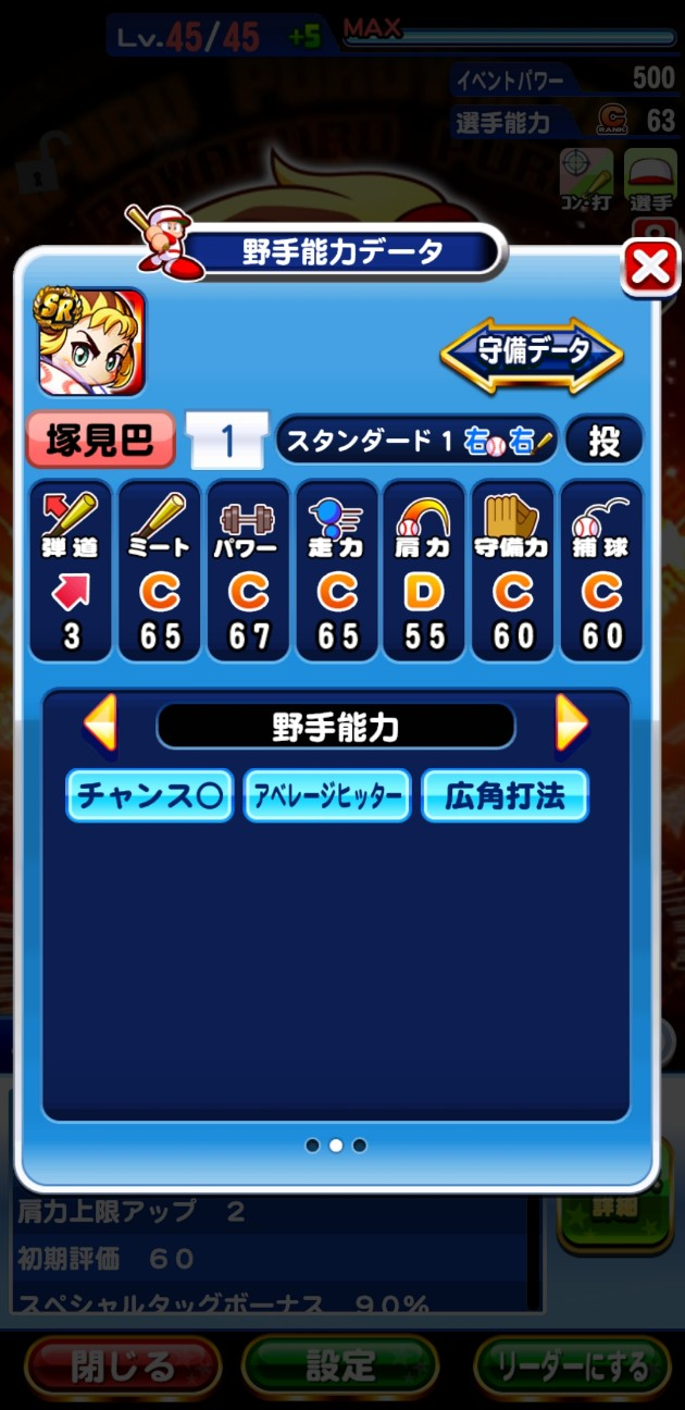 f:id:arimurasaji:20210705212208j:image