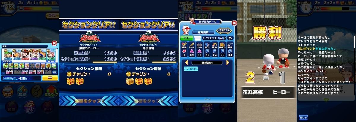 f:id:arimurasaji:20210706190257j:plain