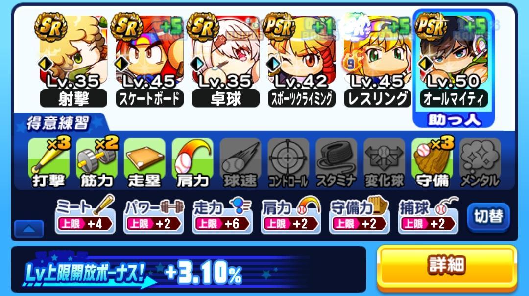 f:id:arimurasaji:20210707183340j:plain