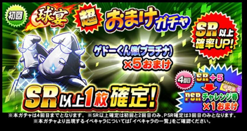 f:id:arimurasaji:20210709184124j:plain