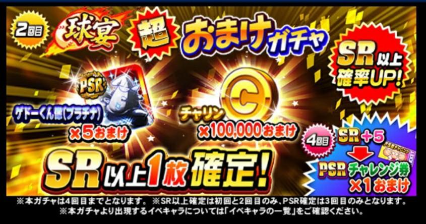 f:id:arimurasaji:20210709184132j:image