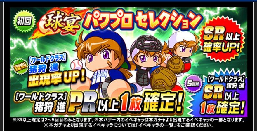 f:id:arimurasaji:20210710162118j:plain