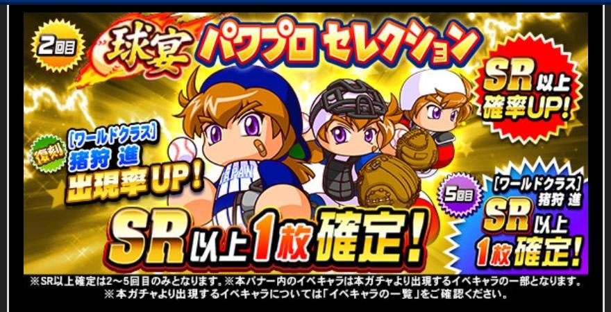 f:id:arimurasaji:20210710162125j:plain