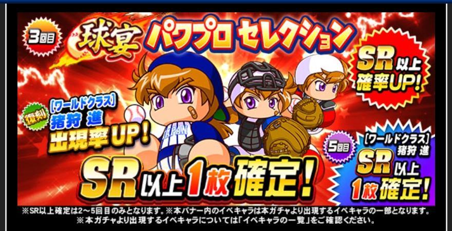 f:id:arimurasaji:20210710162136j:plain