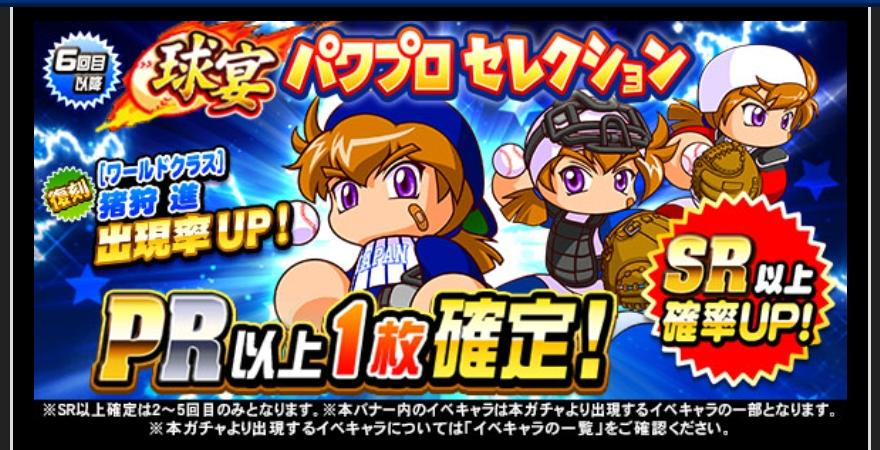 f:id:arimurasaji:20210710162203j:plain