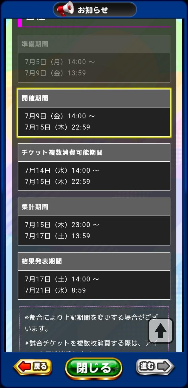f:id:arimurasaji:20210710164815j:image