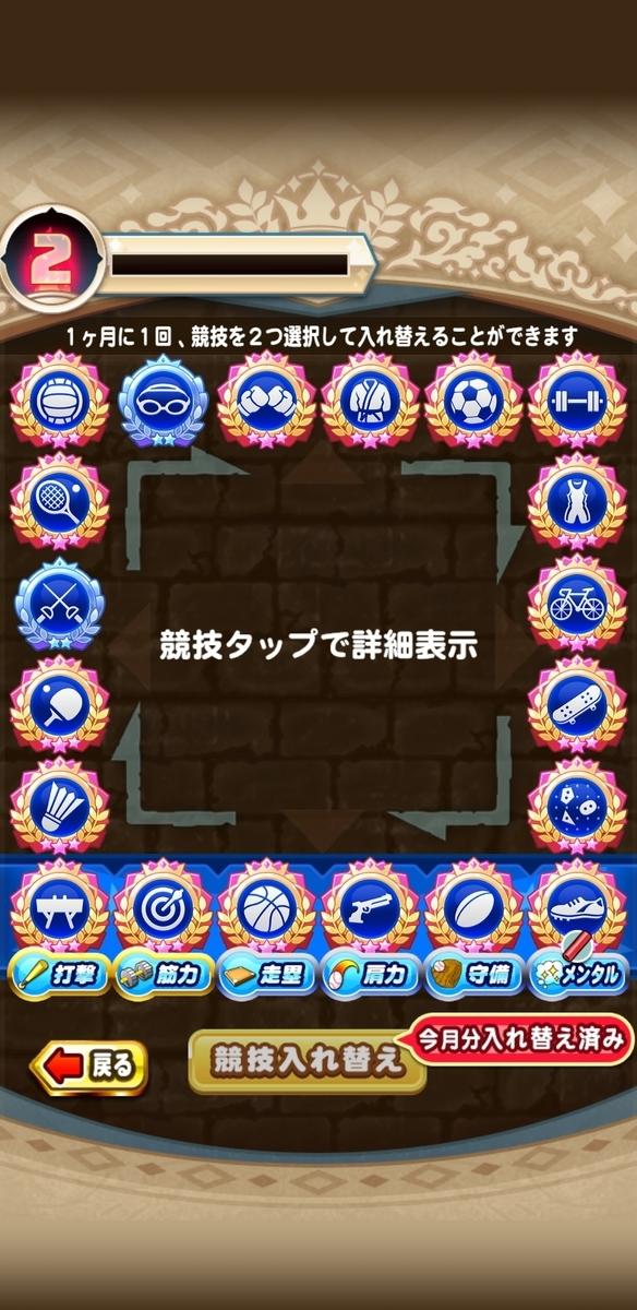 f:id:arimurasaji:20210711090435j:plain