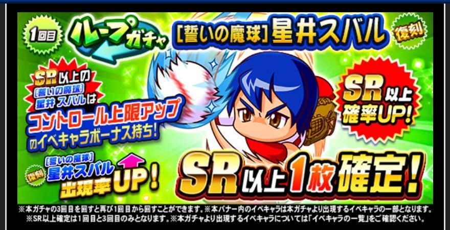 f:id:arimurasaji:20210712184436j:plain