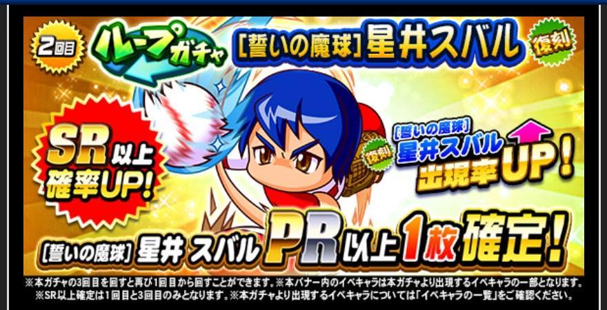 f:id:arimurasaji:20210712184443j:plain