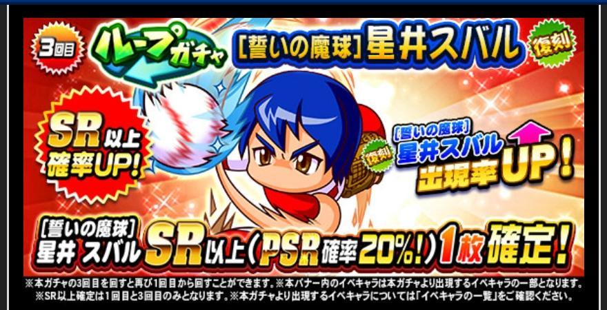 f:id:arimurasaji:20210712184451j:plain