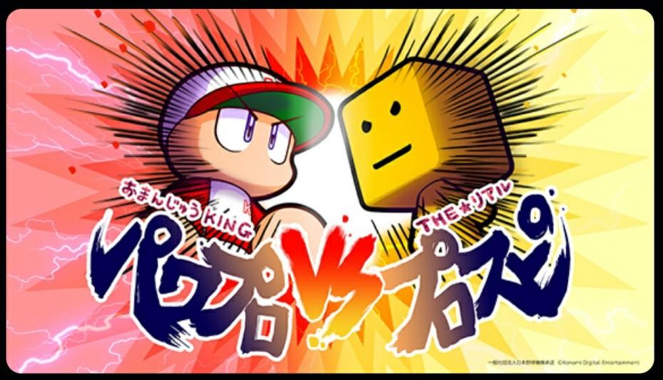 f:id:arimurasaji:20210713191302j:image