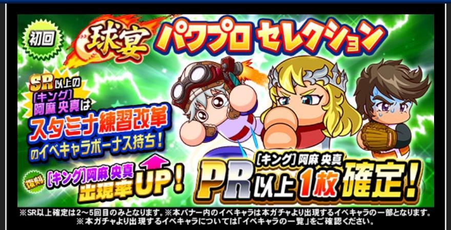 f:id:arimurasaji:20210714183045j:plain