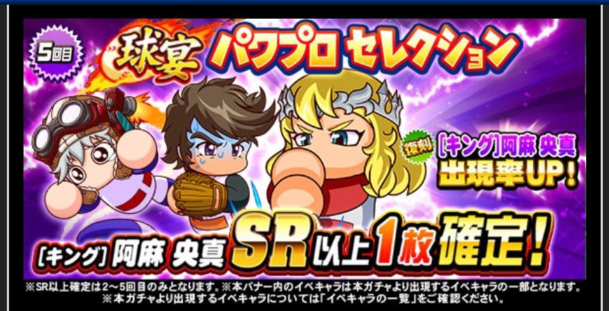 f:id:arimurasaji:20210714183124j:plain