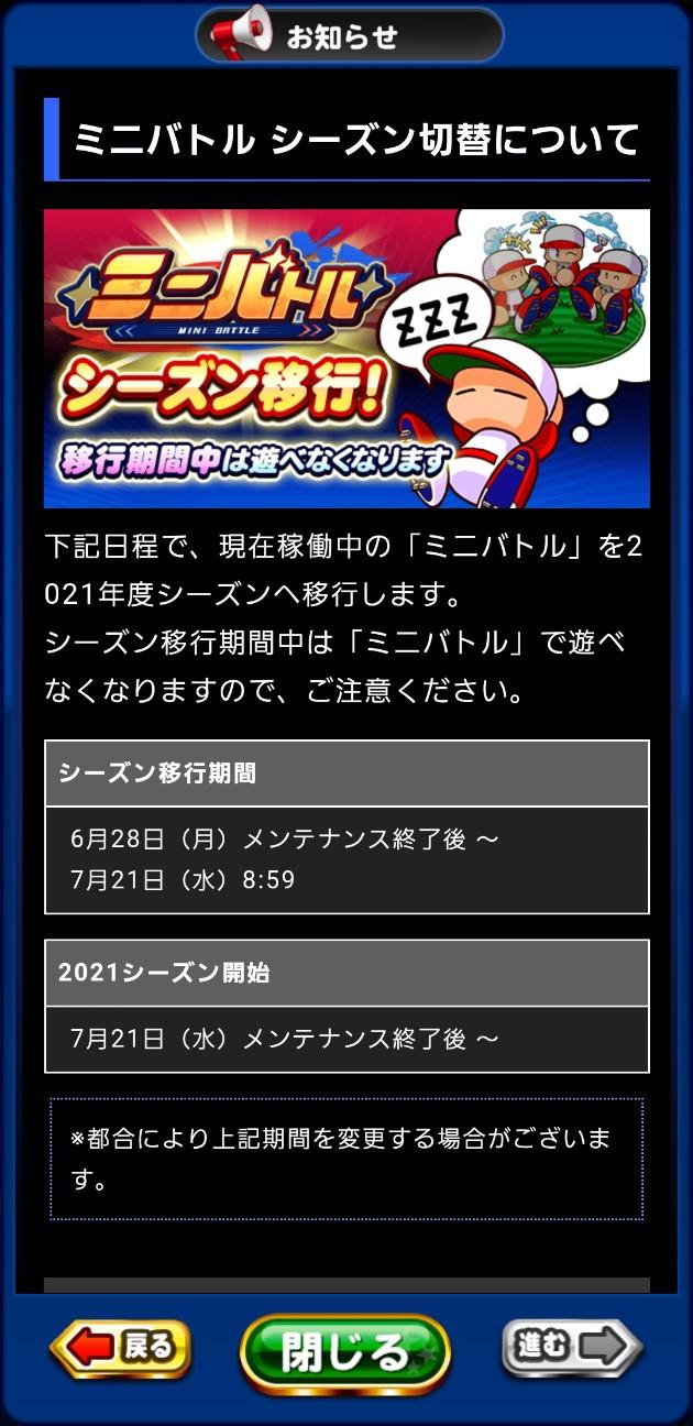 f:id:arimurasaji:20210715185455j:image