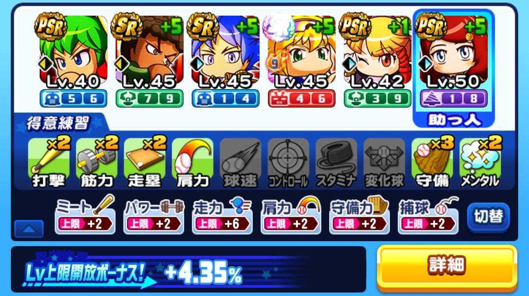 f:id:arimurasaji:20210715205759j:plain