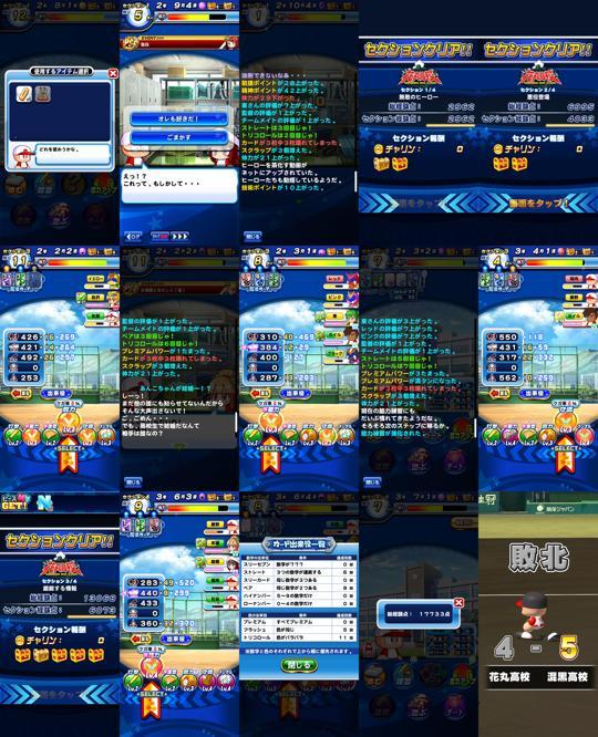 f:id:arimurasaji:20210715205808j:plain